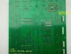杭州正版水果机苹果机投币游戏机