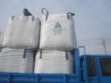 纽瑞琪超高性能混凝土专用硅灰UHPC