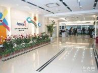 广州花都区狮岭安利专卖店地址狮岭哪里可以购买安利