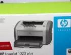 打印机硒鼓, 直接换新鼓, 还加什么粉啊?