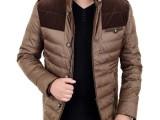 与狼共舞男装专柜正品2014新款冬装羽绒服外套海澜之家保暖羽绒衫