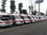全国重症监护型救护车出租全国海陆空救护车出租
