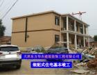 东方华杰建筑装饰工程有限公司打造装配式住宅
