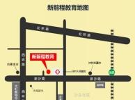 沙井松福大道新概念英语培训,沙井新前程英语培训学校
