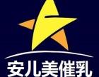 深圳资深催乳师24h上门帮您解决涨奶硬块乳腺炎问题