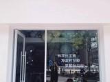 深圳泡面小食堂加盟样泡面小食堂加盟费