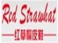 红草帽品牌女鞋 诚邀加盟