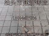 生产T型槽平板 铸铁平台低价处理大量现货