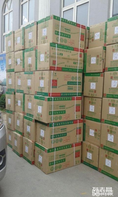 福州出售二手空调 二手空调出租 旧家电出售