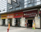 旺铺招商台江金融街万达沿街一层可做餐饮店面出租