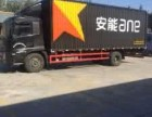 厦门到浙江杭州宁波温州金华台州物流货运 免费提货行李搬家冰箱