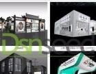 无锡机床、物联网、电动车(桁架/特装)展会设计搭建