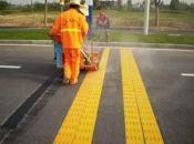 西安哪里有供应价位合理的道路标线涂料 兰州道路标线涂料