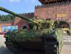 出租租赁军事模型 歼十五 坦克高射炮-飞机模型展览厂家出售