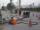 休宁专业清洗下水道疏通 封堵 管道检测维修安装