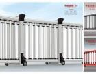 通州区安装伸缩门专业生产电动大门