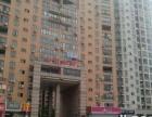 出租家庭旅馆和谐学子公寓 多年经营 诚信文明