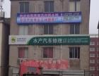 安庆瓜果蔬菜批发市场 自建房 140平