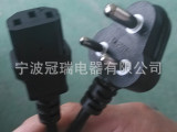 【企业集采】插头电源线 大南非插头电线 小南非插头线 电线电缆