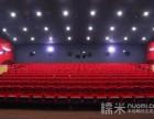 全国上映电影寻商务合作 首映式冠名 电影回馈客户等合作