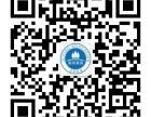 考研最新最全的专业课资料请关注聚英考研网吧!