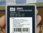 红米1s电池板全新