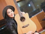 350元一对一教学学会吉他 买吉他免费学吉他