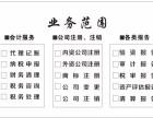惠安专业公司注册注销,出口退税