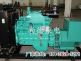 60kw康明斯柴油发电机60kw康明斯柴油发电机组