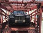 私家汽车托运轿车拖运北京成都温州沈阳上海广州杭州