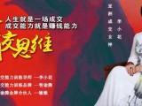 李小花丨总裁成交思维