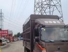 出租4米2高栏货车,运费优惠,各大区域货物运输