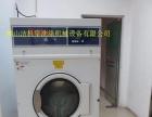 自助洗衣保惠洗衣中心加盟