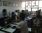吴江电脑办公运用培训计算机培训班