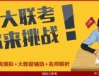 青州初三化学寒假个性化课外一对一辅导到学大同程私塾