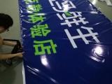 上海高清喷绘写真 5米超宽喷绘 5米超宽UV打印