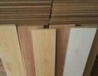 铁心桥高价回收二手地板