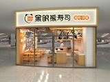 大同寿司加盟品牌