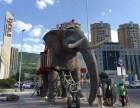 全国较仿真机械大象专注高端商业出租