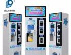电玩城娃娃机全自动兑币机售币换币机 换钱机兑换硬币