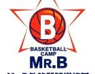 南京Mr.B外教篮球训练营20大教学点周末班报名中