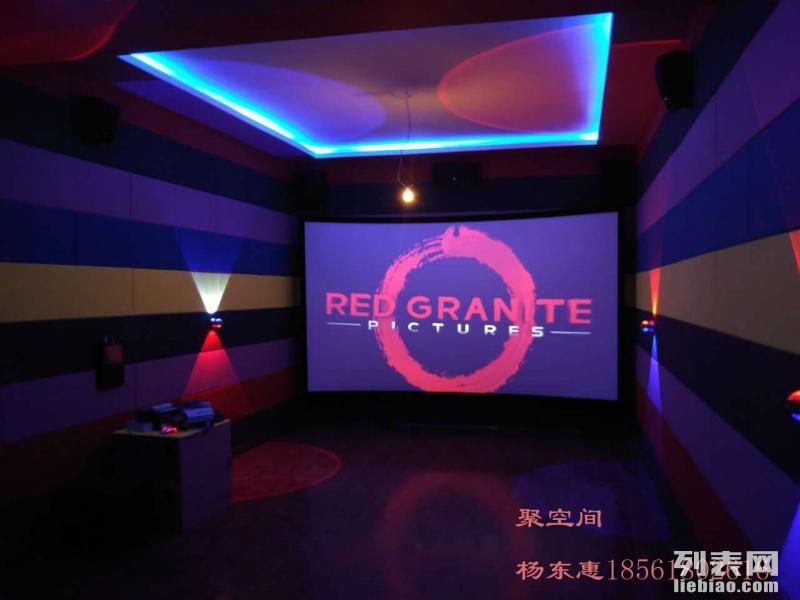 聚空间 私人影院加盟 影吧 影咖 影K 影巢电影主题酒店