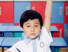 襄阳小学语数英补习班丨一至六年级辅导丨开启智慧火花