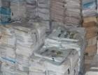 昆山废纸板回收苏州废纸文件纸广告纸书本报纸纸板回收