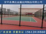 重庆体育场外围护网/菱形孔编织围网