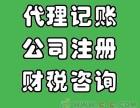 公司铿锵闪耀,青岛各区福百万财务来诚邀