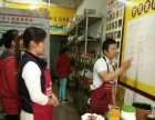 深圳酱香饼培训到金钥匙小吃培训中心,技术+开店指导