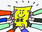 深圳彩票APP开发 如何选择靠谱的开发公司