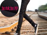Gurbaks秋冬男装黑色加绒牛仔裤男士修身加厚小脚裤男新款裤子