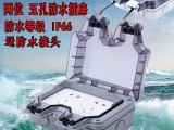 品誉10A两位五孔防水插座 10孔室外防水充电插座IP66